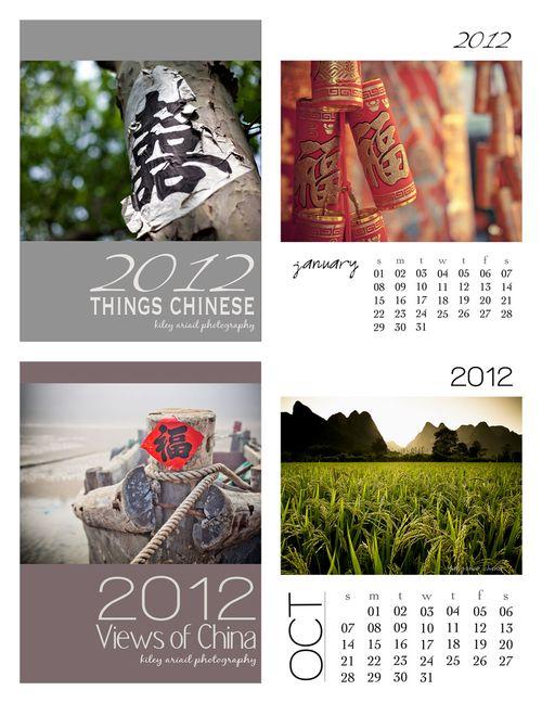 Calendars for blog